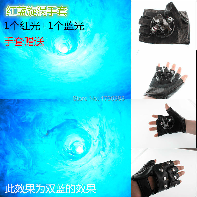 Laser vortex gloves--slong light (25)