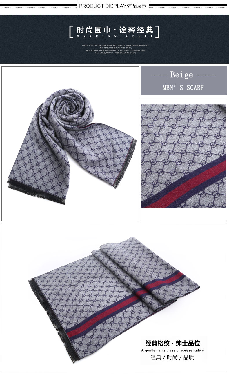 Difanni 2017 new Cashmere Mens Scarf Winter Fashion Striped Scarf Brand Warm Thickness Scarves Man Luxury Collocation Warp