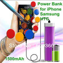 UPS shipping 1500mAh Lipstick Universal Backup USB Battery Power Bank for iPhone 5/Samsung I9500 Galaxy S4 wholesale 5000pcs/lot(China (Mainland))