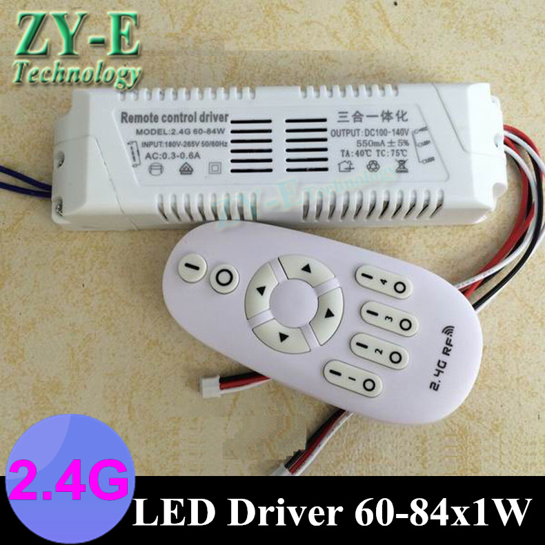 2set 84W 220v LED outside driver intelligent 2.4G Wireless RF Remote Controller lights driver block shap60-84w ceiling driver(China (Mainland))