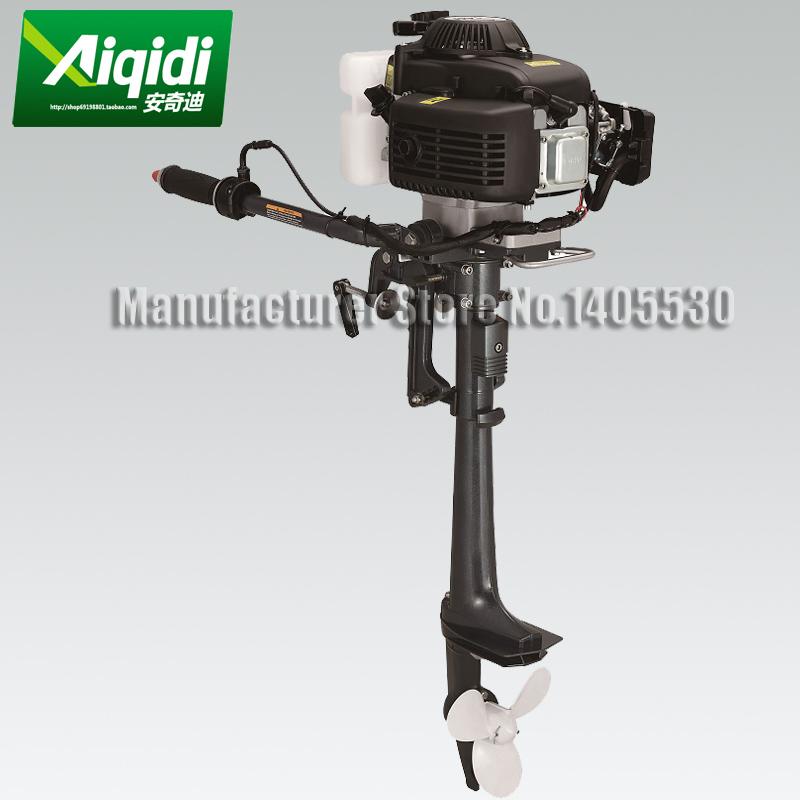 лодочные моторы aiqidi