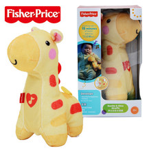 Fisher Infant sound and light to appease the giraffe newborn baby hand puppet musical toy doll prenatal BFH65(China (Mainland))