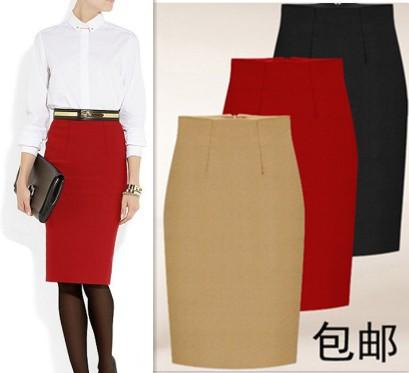 2014 Fashion New Pencil Skirts woolen winter high waist woman skirt ol formal work long skirts Khaki, red,black S,M,L,XL,XXL - BIG SIZE GARMENTS store