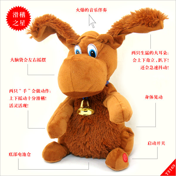 Dog donkey electric funny toys child birthday gift