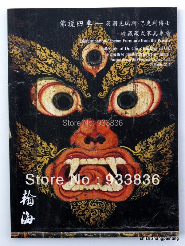 Книга молла тибет скачать бесплатно