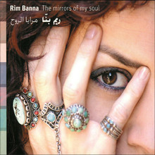 The new Rim Banna The mirrors of my soul Discovering Arab CD [free shipping](China (Mainland))