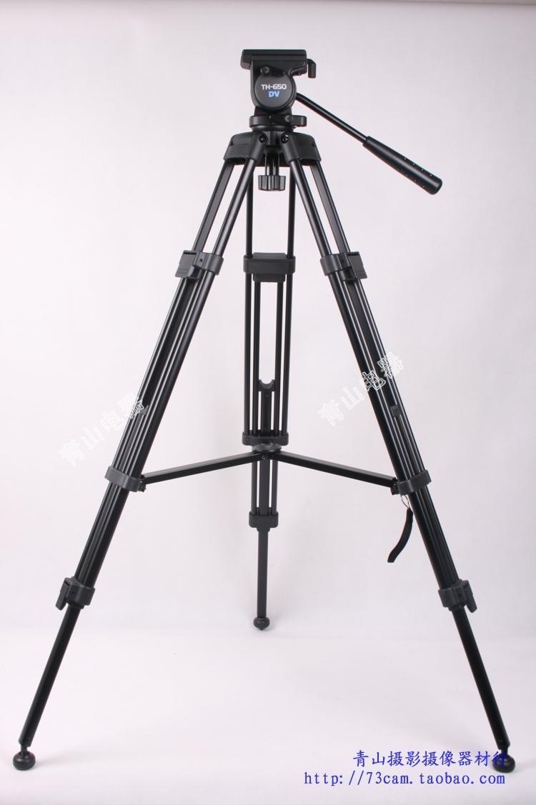 Factory supply heavy duty tripod professional video camera tripod loading 3.2kg Th650 damping cd50(China (Mainland))