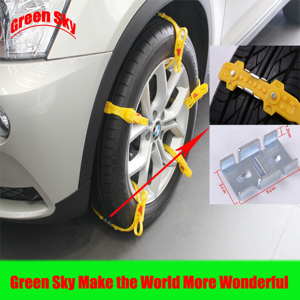 Free Shipping Does not damage the ground and protect tyre auto skid snow chains(China (Mainland))