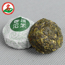 Pu er tea lumps Rhodia continues Yunnan raw pu er bowl tea pu erh Mini small