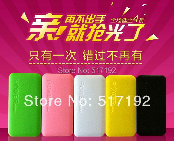2x 18650 battery universal USB External Backup Battery shell Power Bank boxes iPhone Samsung HTC power charger - Shenzhen EC technology Co.,Limited store
