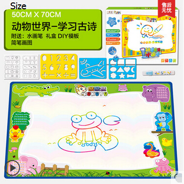 Baby Glory Cartoon drawing toys aqua doodle pink pattern Mat&1 Magic Pen/Water drawing Replacement Mat(China (Mainland))