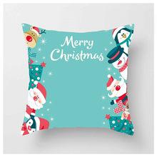 2020 Рождественский Декор, рождественские украшения для дома, аксессуары для домашнего декора, наволочка для подушки(China)