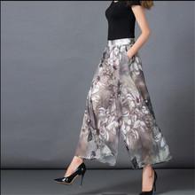 New Summer 2016 Women Printing Wide-legged Pants Skirt Loose Leisure Big yards Nine Points Chiffon Wide-legged Pants Panty G0967
