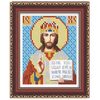 DIY Diamond Paintings Round Drill Inlaid Home Decorative Stitching Embroidery Religious Classical Needlework