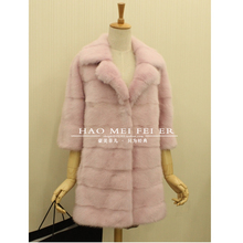 Korean mink hair whole leather coat mink fur coat in the long section of the whole light purple mink coat fur coat(China (Mainland))