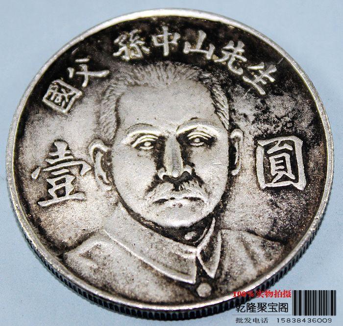 Made in china Sun Yat as001215 made in china sun yat as001215