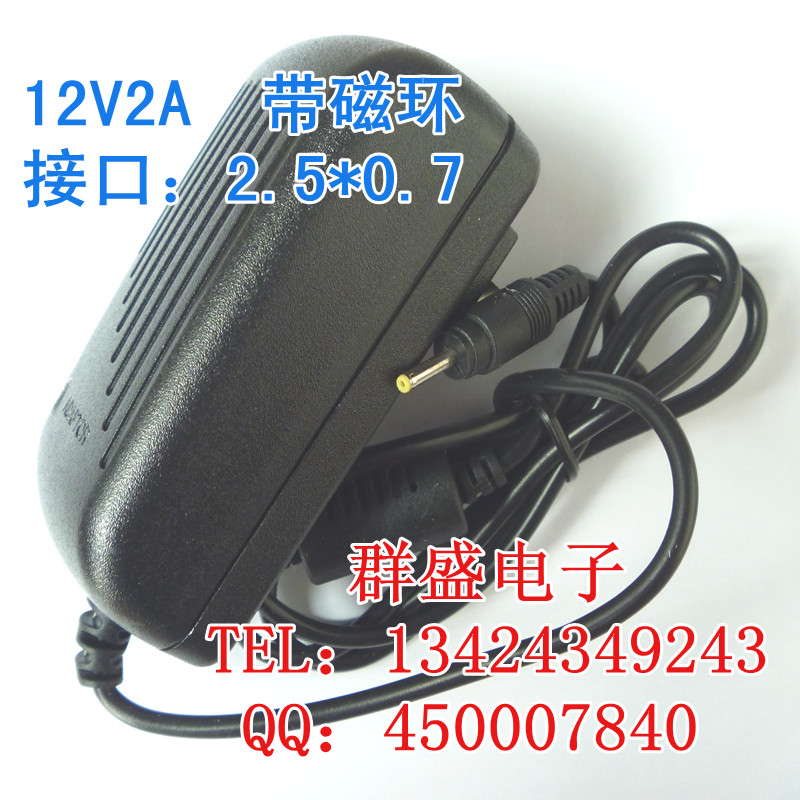 U9gt2 u30gt n90 12v2a 2.5mm tablet charger