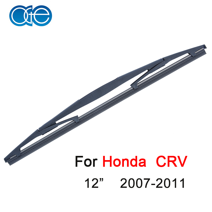 Service Manual How To Replace 2011 Honda Cr V Rear Wiper Motor I Have Removed The Rear Brake