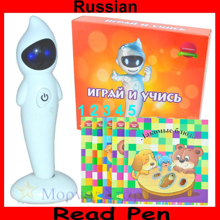 the machine russia story