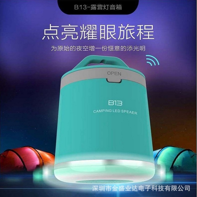More Function Wireless Portable Bluetooth Loudspeaker Box Night-light Camping Outdoors Mini- Audio Bass Cannon Hands-free Calls(China (Mainland))