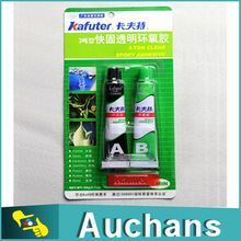 HOT Sale 2 set Kraft Express solid transparent epoxy glue AB glue model transparent plastic five minutes fast curing epoxy glue(China (Mainland))