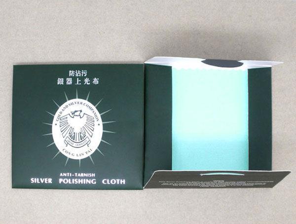 10PCS Silver Jewellery Polishing Cleaner Cloth Anti Tarnish #22761 FREE SHIPPING