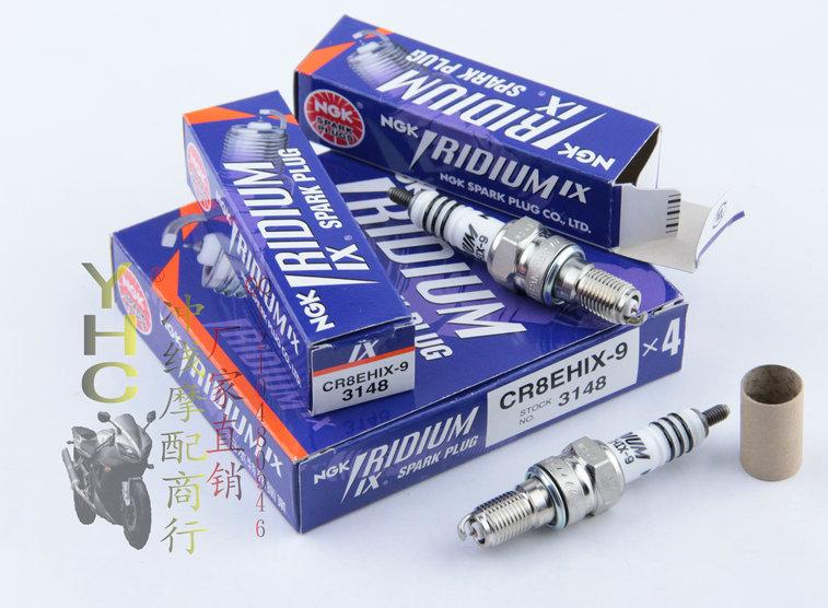 725172_1063582048on Yamaha R1 Spark Plugs