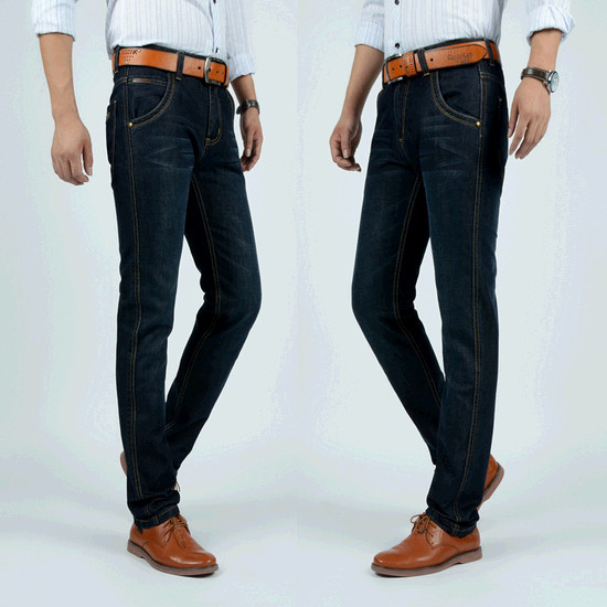 Collection Expensive Men Jeans Pictures - Fashion Trends and Models