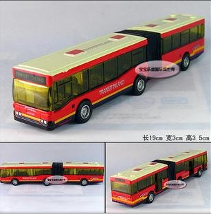 Free shipping--Wholesale and retai Double bus, three-door/ alloy car models toy/ Christmas gift