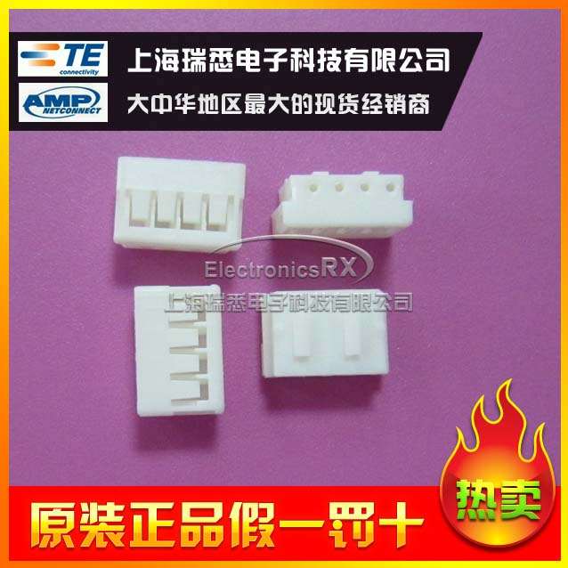 179228-4 connector<br><br>Aliexpress