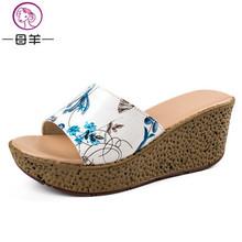 Genuine leather platform shoes new platform sandals women sandals open toe summer wedge sandals women shoes