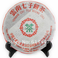 1995Year old Ripe Puerh Tea,greenlableRipe Puer,shu pu`er tea,Spring tea,old tree puer tea,Free Shipping