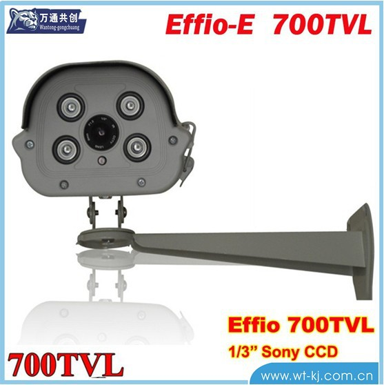 "Cctv Camera Resolution 1/3"" SONY CCD&DSP 4140+811 Ir Ourdoor 700tvl Camera(China (Mainland))"