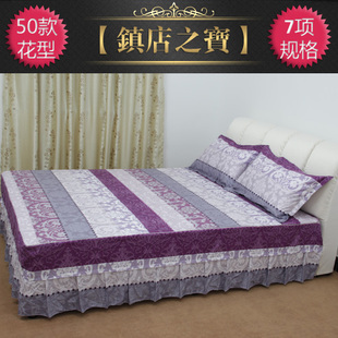 100% cotton bedding cotton bedspread separate bed skirt bed sets simmons mattress dust protective case cover