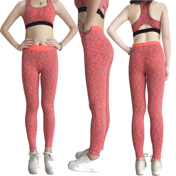 YEL Gym Long Yoga Pants Hot Women Trousers Sports Tights Skinny Sexy Yoga Pants Girls Fitness Legging Compression Running Pants