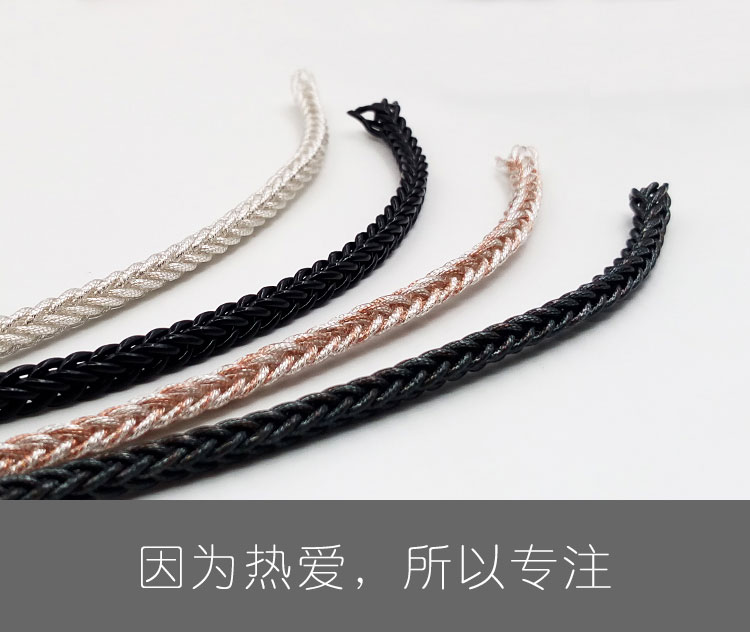 8 share 56core diy earphone wire(without plug) 1.3meters