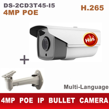 New Arrival HIK 4MP POE IP camera DS-2CD3T45-I5 with array LED long IR distance 50m for Outdoor use waterproof IPC web cam(China (Mainland))