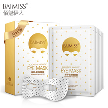 Can Massage Gold Eye Mask Ageless Sleep Mask Eye Patches Dark Circles Face Mask To Face Skin Care Whitening Anti Wrinkle Beauty(China (Mainland))