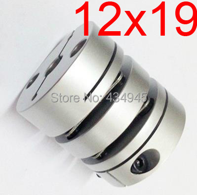 12x19 12mm 19mm Double diaphragm Disc coupling ,electric coupler screw rod Stepper servo motor encoder shaft coupling D39 L49(China (Mainland))