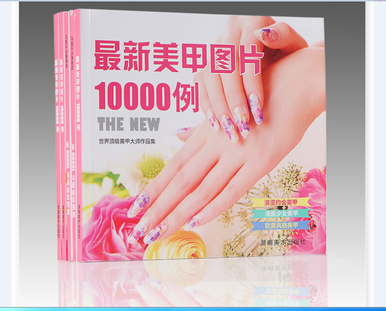 2015 The Newest 1 x Nail Art Book Drawing 10000 Sample Pictures Hot sell with free shipping(China (Mainland))