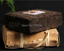 500g made in 1970 ripe puer tea puerh pu er tea perfumes and fragrances of brand