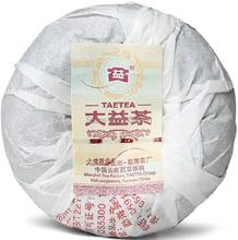 Slimming Tea 2011year 100g Menghai Dayi Puer Ripe Tea Cake Yunnan Da Yi Puer Shu Tuo