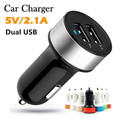 Original Xiaomi Mi Car Charger, Mi 2-in-1 Double USB Fast Charging Car Charger Metal Style SILVER mobile phone charger