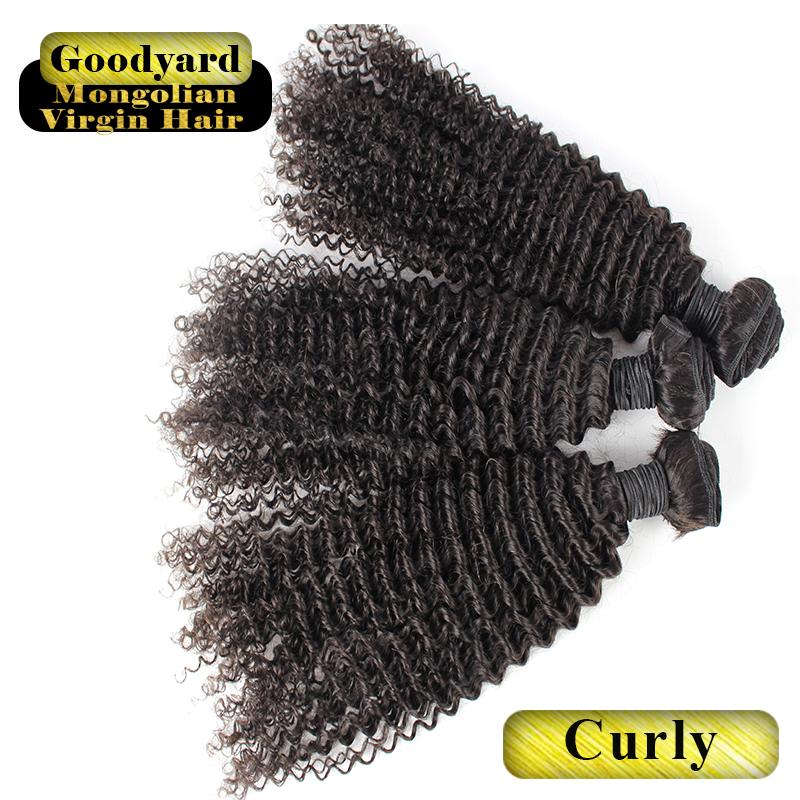 Cheap Hair Weave Online 119