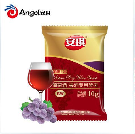 Wine wine yeast grapes yeast suitable for fruit raw materials grapes wine 10 grams the yeast