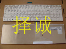 New Russian keyboard for TOSHIBA Satellite L50 L50-A S50 S50-A laptop keyboard Russian layout White