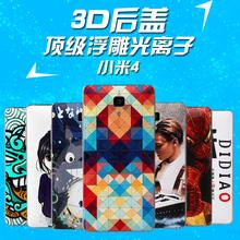 Sacos & Casos de Telefone para Xiaomi MI4 Traseira dos Desenhos MI Capa Original Tampa DA Bateria 4 M Caso Animados Pintado Relevos