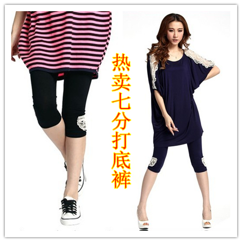 Legging plus size pants mm trousers capris pencil pants female loose