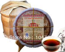 Free shipping Special price promotion of puer tea organic hongTea beauty tea, Chinese tea Green organic food