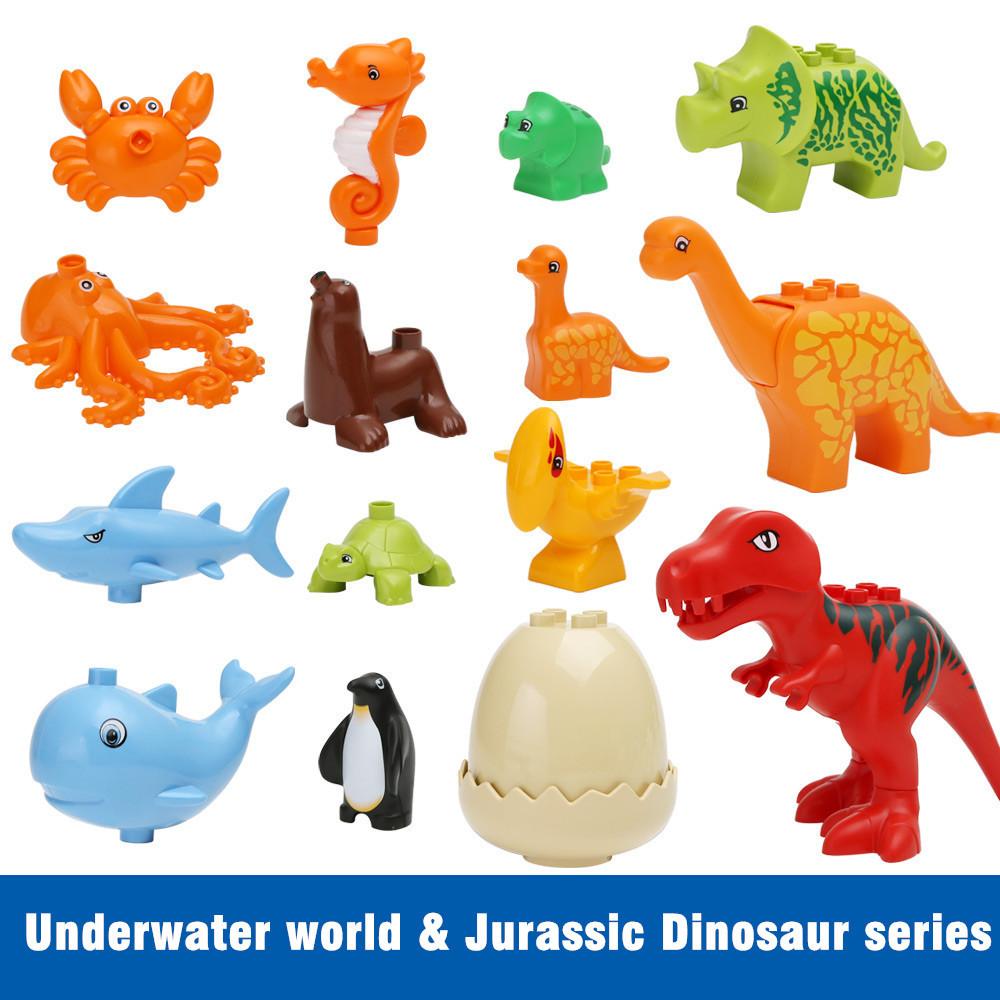 Educational building block Dinosaur Models Building Blocks figures Large particles Compatible lego duplo toys children - Dolls Fans Tech CO.,LTD store